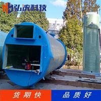 一体化预制泵站 玻璃钢材质 厂家直销
