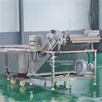 XSS-1801-辣椒清洗机、蔬菜清洗线