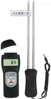 粮食水分仪(实用型) MC-7825G