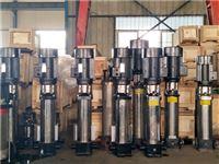 多级补水泵CDLF2-150立式不锈钢冲压泵