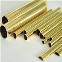h85黄铜管,h65精抽耐腐蚀铜管/优质h96铜管