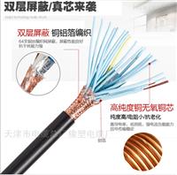 ZR-VV小猫牌阻燃电力电缆价格