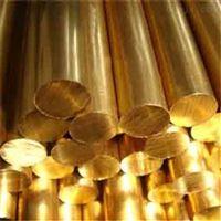 优质h59黄铜带,h85耐高温铜带/h62镜面铜带