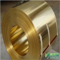 天津h68黄铜带,c2680合金铜带-h85耐压铜带