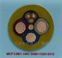 供应MC-0.38/0.66 采煤机橡套软电缆
