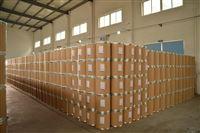 布洛芬原料药生产厂家价格