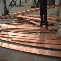 t1紫铜排/t5高韧性镀锡铜排,高纯度t2铜排