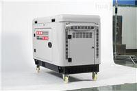 10KW便携式柴油发电机尺寸