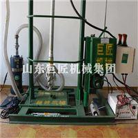 巨匠供应轻便小型全自动打井机