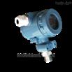 榔头型压力变送器防爆型恒压供水压力传感器